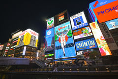 Dotonbori, Osaka, Japan. Famous landmark Royalty Free Stock Photo