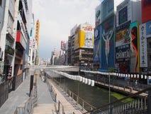 Dotonbori, Osaka, Japan. The famous Dotonbori quarter in Osaka, Japan, along the Dotonbori canal Royalty Free Stock Images