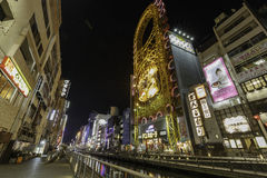 Dotonbori, Osaka, Japan Stock Image