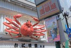 Dotonbori Osaka Japan. Dotonbori famous tourist attraction in Osaka Japan Stock Images