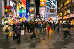 Dotonbori Osaka Japan. OSAKA, JAPAN - FEB 9: Unidentified tourists are shopping at Dotonbori on Febuary 9, 2015 in Osaka, Japan. With a history reaching back to Royalty Free Stock Images