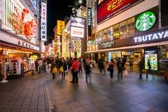 Dotonbori Osaka Japan. OSAKA, JAPAN - FEB 9: Unidentified tourists are shopping at Dotonbori on Febuary 9, 2015 in Osaka, Japan. With a history reaching back to Royalty Free Stock Photo