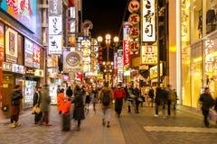 Dotonbori Osaka Japan. OSAKA, JAPAN - FEB 9: Unidentified tourists are shopping at Dotonbori on Febuary 9, 2015 in Osaka, Japan. With a history reaching back to Stock Image