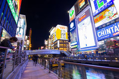 Dotonbori in Osaka, Japan Stock Image