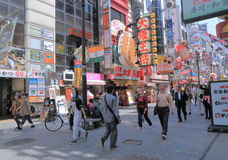 Dotonbori Osaka Japan. People visit Dotonbori famous tourist attraction Osaka Japan Stock Image