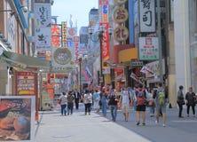 Dotonbori Osaka Japan. People visit Dotonbori famous tourist attraction Osaka Japan Stock Photo