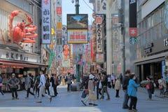 Dotonbori Osaka Japan. People visit Dotonbori famous tourist attraction Osaka Japan Royalty Free Stock Photo