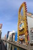 Dotonbori, Osaka, Japan. Dotonbori is a popular entertainment and food center of Osaka, Japan Stock Images