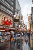 Dotonbori in Osaka, Japan Stock Photography