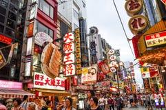 Dotonbori in Osaka, Japan Royalty Free Stock Photography