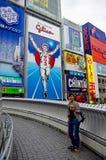 Dotonbori in Osaka, Japan. Thai women travel and portrait at Dotonbori on July 7, 2015 in Osaka, Japan Stock Image