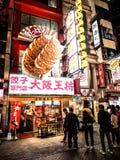 Dotonbori, Osaka, Japan 4 Stock Images