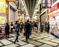 Dotonbori, Osaka, Japan 6 Stock Image