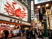Dotonbori, Osaka, Japan 7 Royalty Free Stock Image