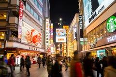 Dotonbori Osaka Japonia Zdjęcie Stock