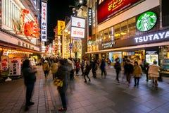 Dotonbori Osaka Japonia zdjęcia stock