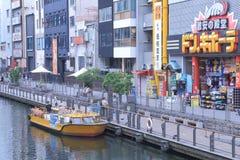 Dotonbori cityscape Osaka Royalty Free Stock Photography