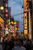 Dotonbori, Osaka at twilight Royalty Free Stock Photos