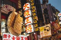 Dotonbori restaurant street neon sign and night view. Osaka, Japan - December 21, 2015 : Dotonbori restaurant street neon sign and night view Stock Image