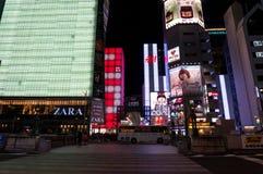 DOTONBORI-SÄULENGANG IN OSAKA JAPAN Lizenzfreie Stockfotografie