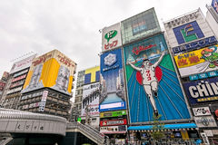 Dotonbori scenery Stock Images