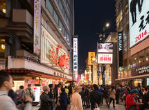 Dotonbori scenery Stock Photo