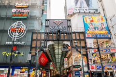 Dotonbori Shinsaibashi που ψωνίζουν arcade, πολύ φαρμακείο και κατάστημα στην Οζάκα, Ιαπωνία στοκ εικόνες