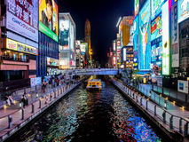 Dotonbori shopping center, Osaka, Japan 2 Royalty Free Stock Photography