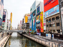 Dotonbori shopping center, Osaka, Japan 8 Stock Photography