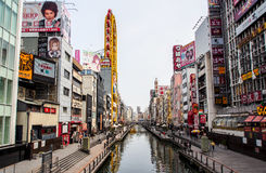 Dotonbori shopping center, Osaka, Japan 1 Stock Images