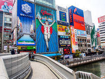 Dotonbori shopping center, Osaka, Japan 7 Royalty Free Stock Image