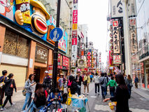 Dotonbori shopping center, Osaka, Japan 5 Stock Photos