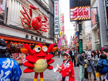 Dotonbori shopping center, Osaka, Japan 4 Royalty Free Stock Photo