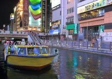 Dotonbori sightseeing boat Osaka Japan Stock Photos