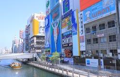 Dotonbori sightseeing boat Osaka Royalty Free Stock Photo