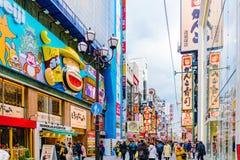 Dotonbori som shoppar område i Osaka Royaltyfri Fotografi