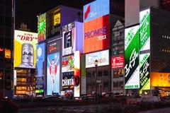 Dotonbori street in Osaka Royalty Free Stock Images