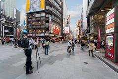 Dotonbori street in Osaka Stock Photography