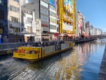 Dotonbori Tour royalty free stock photography