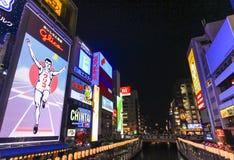 Dotonborikanaal in Namba-district, Osaka, Japan Royalty-vrije Stock Afbeeldingen