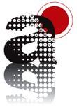 Dots abstract zen alphabet Royalty Free Stock Photo
