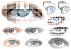 Dotted eyes Stock Images