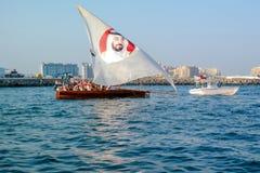 Doubai, de V.A.E - 26 November, 2016: Doubai die de Verenigde Arabische nationale dag van Emiraten vieren stock fotografie