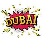 doubai Grappige Tekst in Pop Art Style Stock Afbeelding