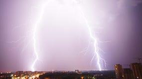 Double éclairage à Oufa, Russie Photographie stock libre de droits