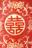 Double bonheur chinois photos stock