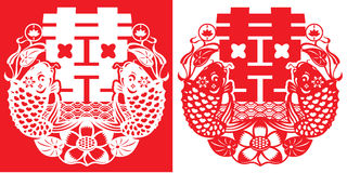 Double carp & double happiness illustration Stock Photos