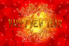 Double Chinese Dragon with Happy New Year Wishes. Double Chinese Archaic Dragons with Chinese New Year Greeting Text Illustration royalty free illustration