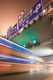 Double decker bus at an underpass at night, Beijing, Stock Photography