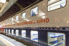 Double decker train in moscow railway station. Double decker train is taken in moscow railway station Royalty Free Stock Photo